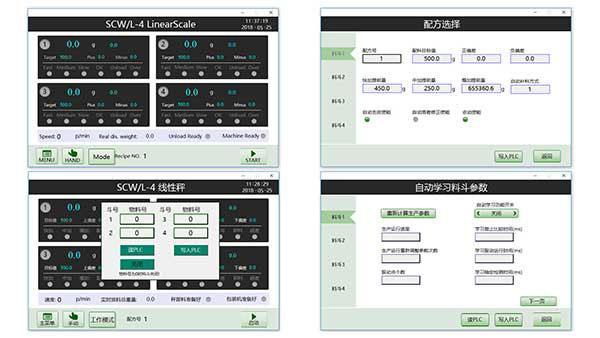 SLW-PLAC6000-S线性秤专用控制模块界面