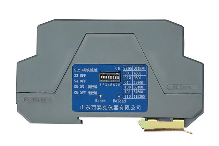 AD-S621-N高速动态称重AD控制模块.jpg