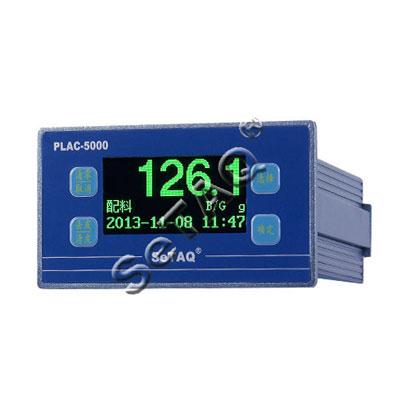 PLAC-5000称重配料控制器