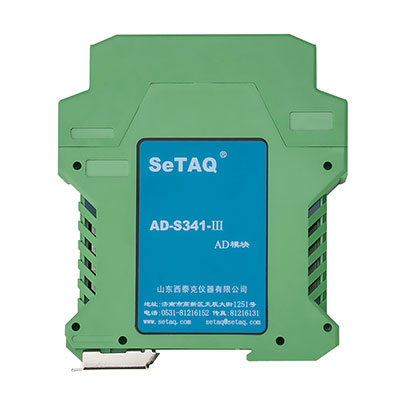 AD-S341-Ⅲ-MS称重A/D模块